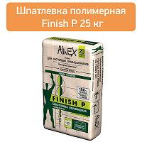 Шпатлевка полимерная Finish P 25 кг
