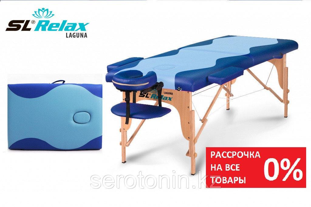 Массажный стол складной Laguna