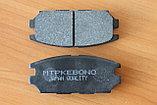 Тормозные колодки задние DIAMANTE F41A, фото 2