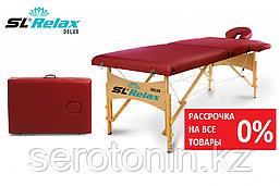 Портативный массажный стол Relax Delux