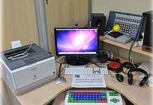 Компьютеры для инвалидов и людей с ДЦП