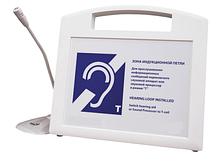 ИА Система информационная для слабослышащих портативная Исток А2 со втроенными в корпус гнездом для карт SD и