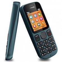 Noname Телефонное устройство с текстовым выходом арт. VC21244