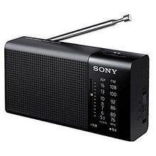 ИА Портативный радиоприемник Sony ICF-P36 арт. ИА22777