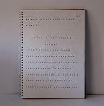 Noname Энциклопедия для любознательных. Что, зачем и почему.  Книга 1. Почему звезды мерцают и другие вопросы