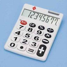 Noname Калькулятор с крупными цифрами арт. 3596