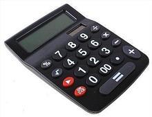 Noname Калькулятор с крупными кнопками арт. ИА4495
