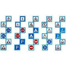 Noname Игра для детей Мемори «Дорожные знаки» (30 фишек) арт. KnV22392