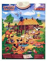 Noname Озвученный плакат «Домашние животные» - развивающая игрушка арт. ИА3616