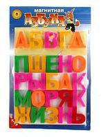 Noname Набор букв «Магнитная азбука» - развивающая игрушка арт. ИА3617