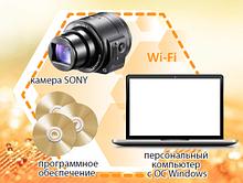 Noname Универсальный видеопомощник (УВП) для слабовидящих арт. ГлА22725