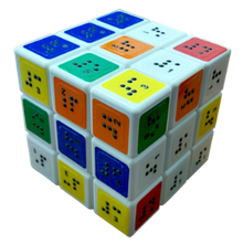 Noname Кубик Рубика с рельефными гранями арт. ДС23692
