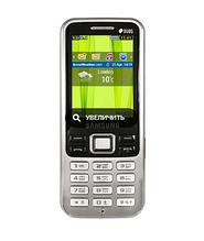 Samsung Говорящий мобильный телефон Samsung GT-C3322 (duos) арт. ИА3726