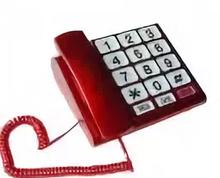 Noname Телефон с большими кнопками и шрифтом Брайля арт. 3729