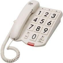 ИА Телефон с крупными кнопками, цвет - слоновая кость арт. ИА22779