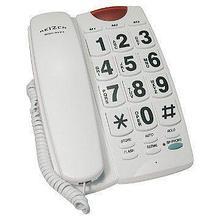 Reizen Телефон с крупными кнопками и регулируемым уровнем громкости (Reizen). Цвет - белый арт. ИА3730