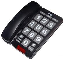 Noname Телефон с крупными кнопками (черный) арт. 3737