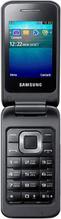 Samsung Мобильный телефон Samsung GT-С3520 арт. 4312