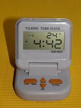 TALKING Говорящий будильник GM-201 с термометром арт. 4336