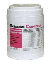 Noname Салфетки для дезинфекции Лизаксин арт. BB18340