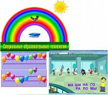 ИА ПО «Специальные образовательные средства» арт. ИА22872
