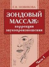 Методическая и дидактическая литература