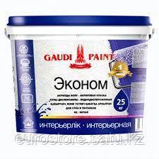 Краска Гауди Эконом 15кг интерьерная супер белая