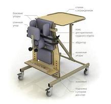 Noname Вертикализатор наклонный – опора для стояния (110-130 см) арт. КХ13582