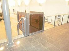 Noname Платформа подъемная вертикальная EasyLift высота подъема: 50-1250мм,(помещение) арт. OB20952