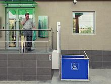 Noname Вертикальный инвалидный подъемник PTU арт. Rlf20802