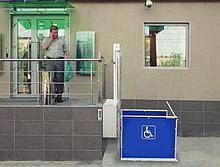 Noname Вертикальный инвалидный подъемник PTU 2000М арт. Rlf20803
