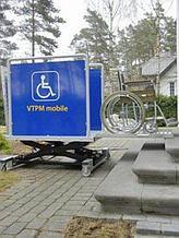 Noname Вертикальная мобильная платформа VTPM mobile арт. Rlf20805