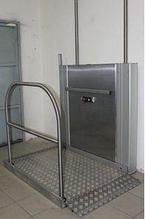 Noname Подъемная платформа для инвалидов с вертикальным перемещением ЛИФТ-ПРО 420 (крепление боковых колонн на