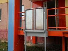 Noname Вертикальный подъемник ПТУ - 001Б арт. ДС19156