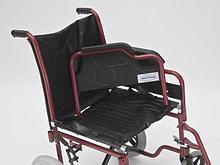 Armed Кресла-коляска для инвалидов FS904В арт. AR12226