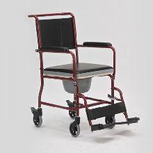 Armed Кресло-коляска инвалидная с санитарным оснащением FS692 арт. AR12283