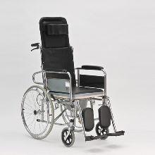 Armed Кресло-коляска инвалидная с санитарным оснащением FS609GC арт. AR12285