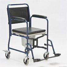 Armed Кресло-коляска инвалидная с санитарным оснащением H009B арт. AR12288