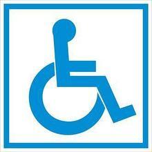 Noname Наклейка «Доступность для инвалидов в креслах-колясках» (знак доступности объекта) арт. ИА4386