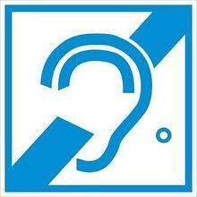 Noname Пиктограмма простая «Доступность для инвалидов по слуху» (знак доступности объекта) арт. ИА4393