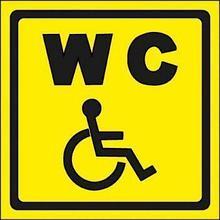 Noname Наклейка «Туалет для инвалидов» арт. ИА4440