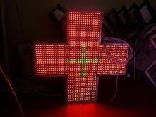 Noname Аптечный крест. Размер 1000х1000х150/130 мм. Цвет свечения - полноцветный арт. КрС21982