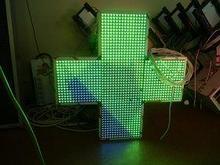 Noname Аптечный крест. Размер 800х800х150/130 мм. Цвет свечения - зеленый арт. КрС21985