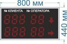 Noname Информационное табло для системы управления очередью (СУО) № 7 арт. КрС22060