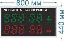 Noname Информационное табло для системы управления очередью (СУО) № 8 арт. КрС22062