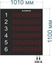 Noname Информационное табло для системы управления очередью (СУО) №50 арт. КрС22065