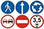 Noname Круглый дорожный знак 700 мм (Коммерческая пленка, тип А) арт. ДЗ20081