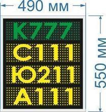 Noname Информационное табло на одну строку для системы управления очередью (СУО) №29 арт. КрС22070