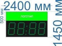 Noname Электронные часы-термометр для улицы n+20 + Лайт бокс (Яркость светодиода 2 кд. - тень, солнце). Высота