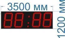 Noname Электронные часы-термометр для улицы (Яркость светодиода 2 кд. - тень, солнце). Высота знака 1 метр
